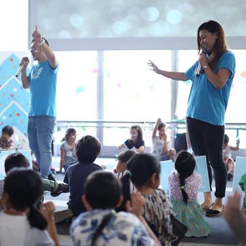 International Kids Program in West Tokyo