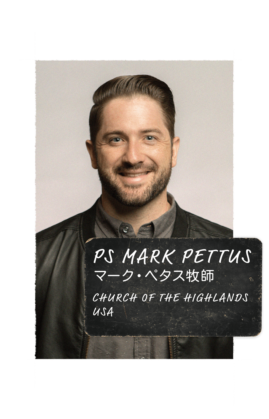 Ps Mark Pettus at Lifehouse Conference