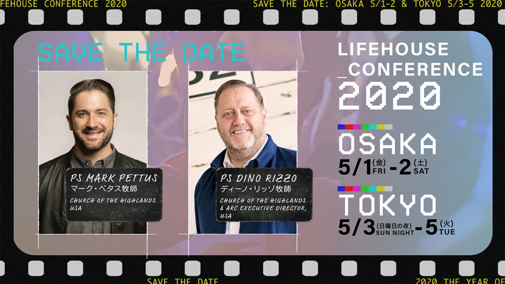 Lifehouse Conference 2020 Speakers
