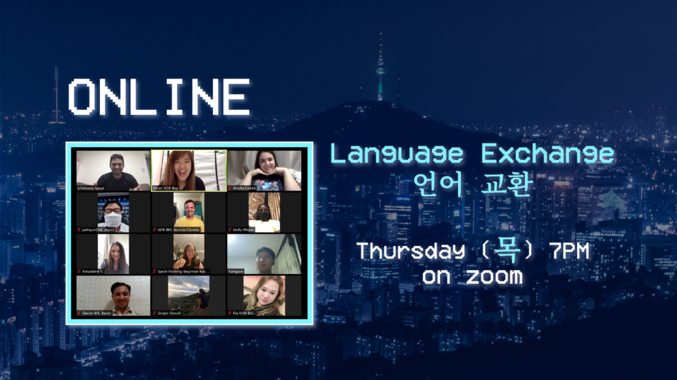 ONLINE English / Korean Language Exchange