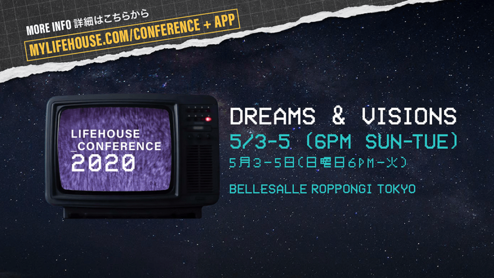 Lifehouse Conference 2020