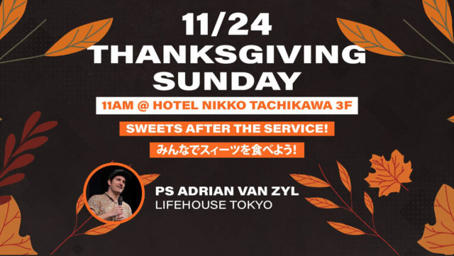 Thanksgiving Sunday