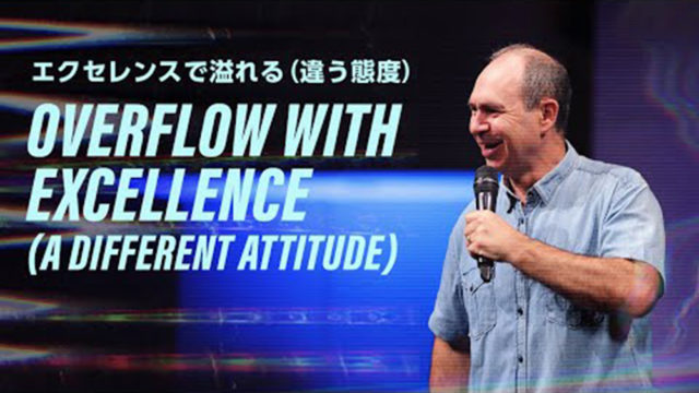 Overflow with Excellence, a different attitude