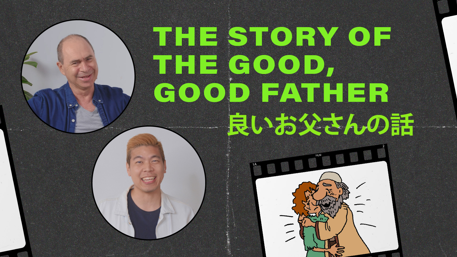 The Story of the good, good Father
