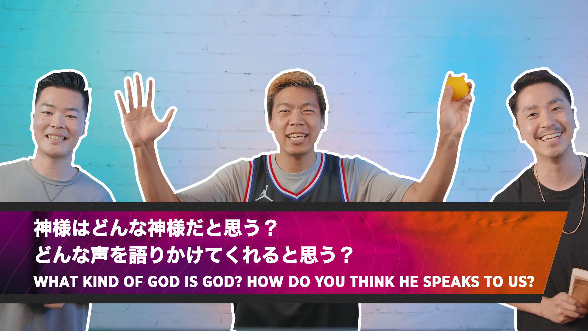 What Kind of God is God? How Do You Think He Speaks To Us?  God Loves You, He's Close To You, He Is Speaking To You
