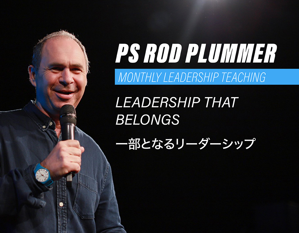 Pastor Rod Plummer Leadership that Belongs