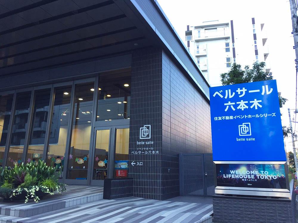 Lifehouse Tokyo venue,  service times & location
