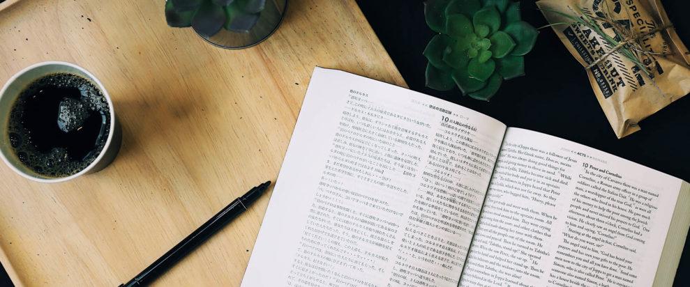 Lifehouse Tokyo Blog