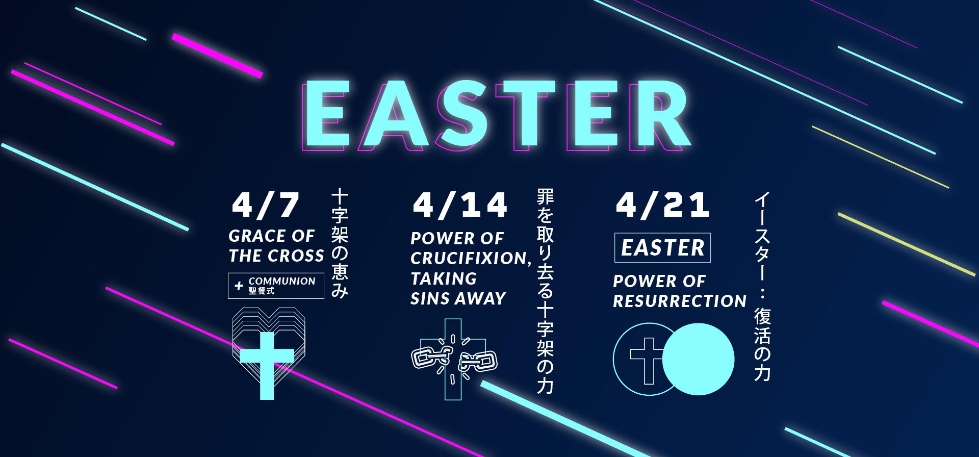 International Church Easter Service