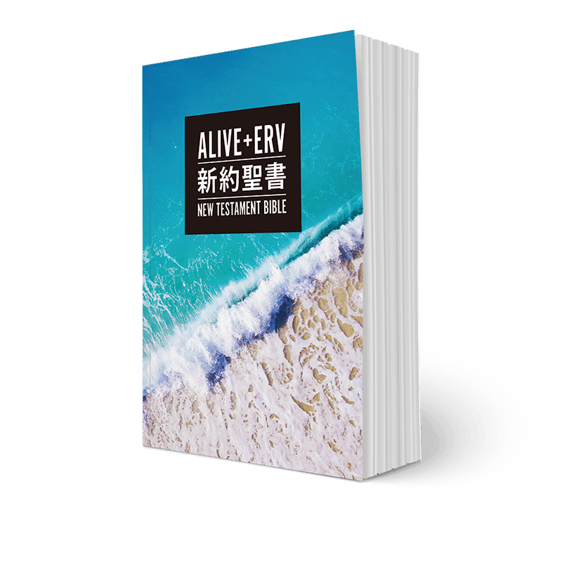 Alive Bible on Lifehouse Store