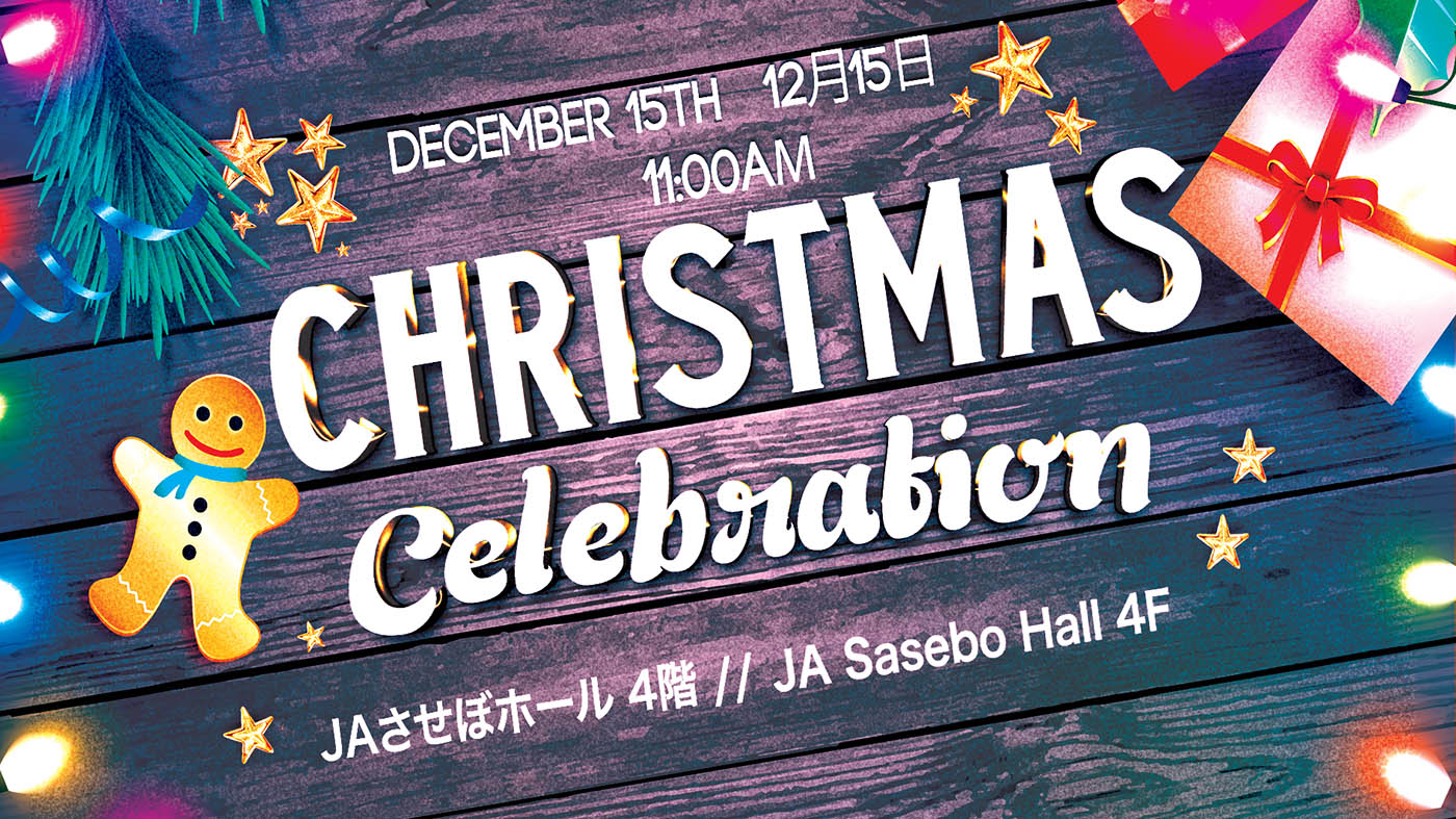 Christmas Events and Church Services in Sasebo